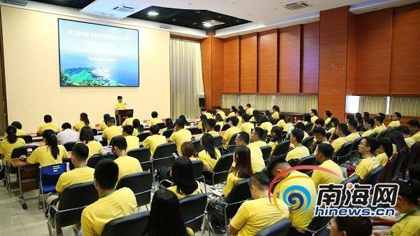 越南参加第七届中国—东盟青年精英交流节 hinh anh 1