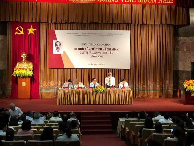 """""""胡志明主席遗嘱:理论及实践价值""""研讨会在河内举行 hinh anh 1"""