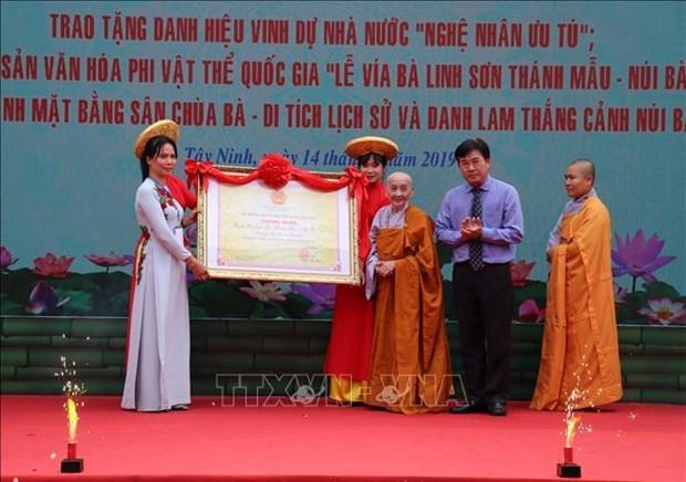 """西宁省 """"黑婆山灵山圣母庙会""""国家级非遗证书颁证仪式正式举行 hinh anh 1"""
