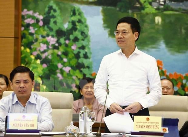 越南国会常委会第36次会议:对网络攻击和网络信息进行监督 hinh anh 1
