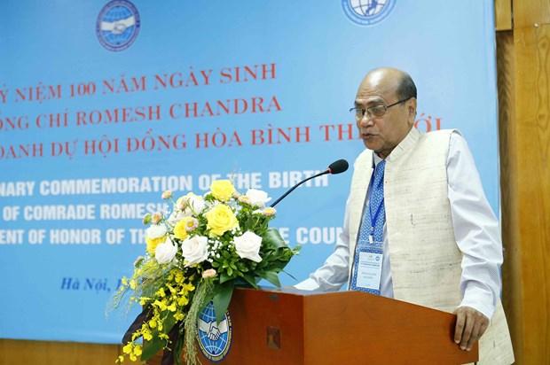 越印人民友好联欢会——增进两国人民相互了解和友谊的重要桥梁 hinh anh 2