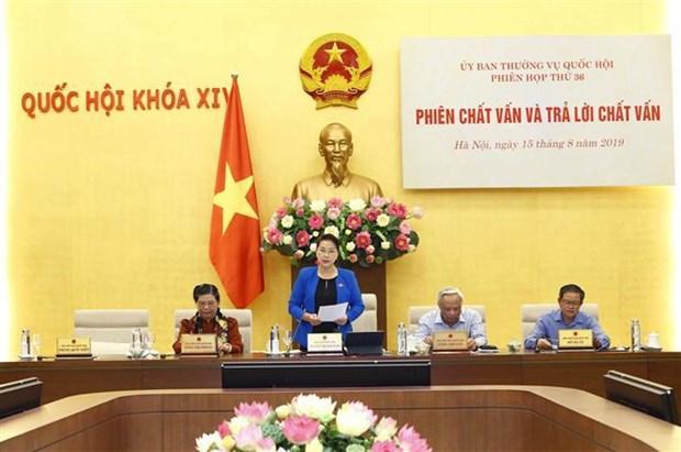 越南国会常委会第36次会议:专题询问和回答询问活动开展 hinh anh 2