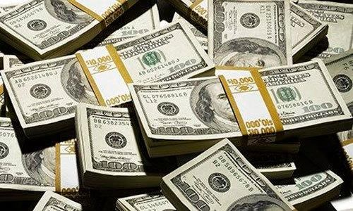 8月16日越盾对美元汇率中间价上调5越盾 hinh anh 1