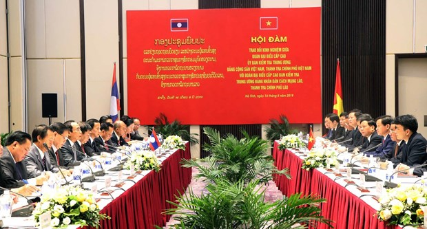 越共中央检查委员会代表团与老挝人民革命党中央纪检委员会代表团会谈 hinh anh 2