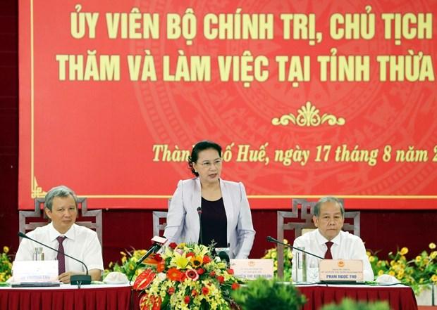 国会主席阮氏金银出席承天顺化省重建30周年庆典 hinh anh 1