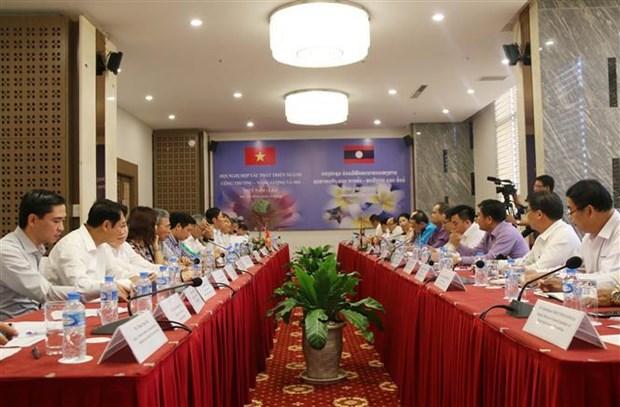 越老两国加强合作 推动工贸、能源及矿产行业发展 hinh anh 1