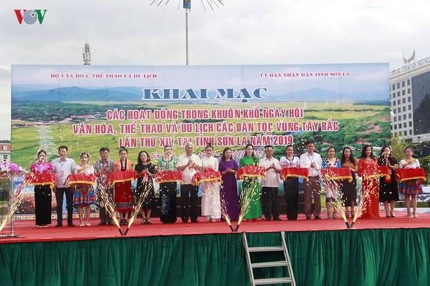 第十四次西北地区各民族文化体育旅游节系列活动正式启动 hinh anh 1