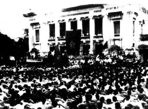 红色革命歌曲《八月十九日》——历史豪迈热烈的旋律 hinh anh 1