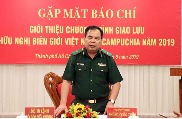 越柬加强边境管控 加深团结友谊 hinh anh 1