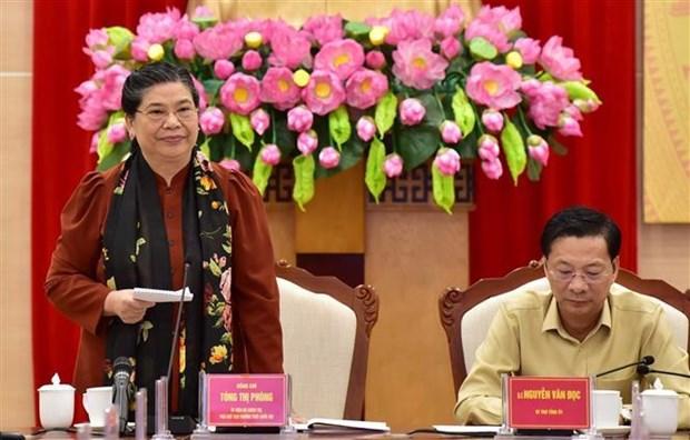 丛氏放:广宁省须成为越南东北部增长极 hinh anh 2