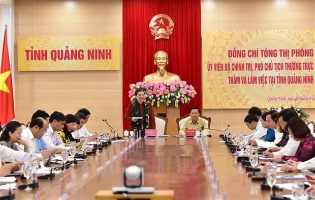 丛氏放:广宁省须成为越南东北部增长极 hinh anh 1
