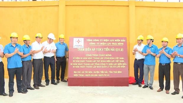太平省两个电力项目正式竣工投产 hinh anh 1