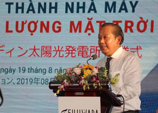 越南政府副总理张和平出席平定滕原太阳能发电厂竣工仪式 hinh anh 2