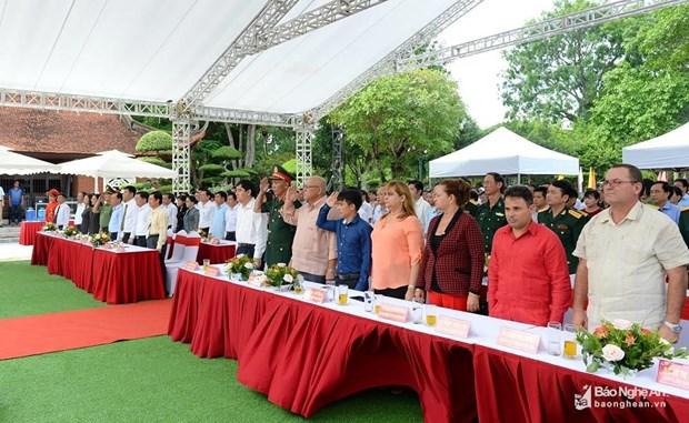 胡志明主席逝世50周年纪念活动在乂安省举行 hinh anh 1