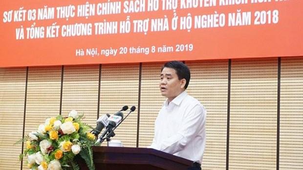 """河内市力争实现截至2019年""""零贫困户""""的目标 hinh anh 2"""