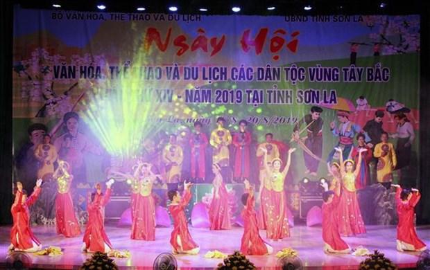富寿省将承办2022年西北地区各民族文化体育旅游节 hinh anh 1