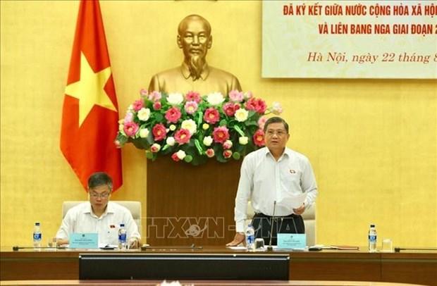 越南与俄罗斯所签订的各项国际条约有效执行 hinh anh 2