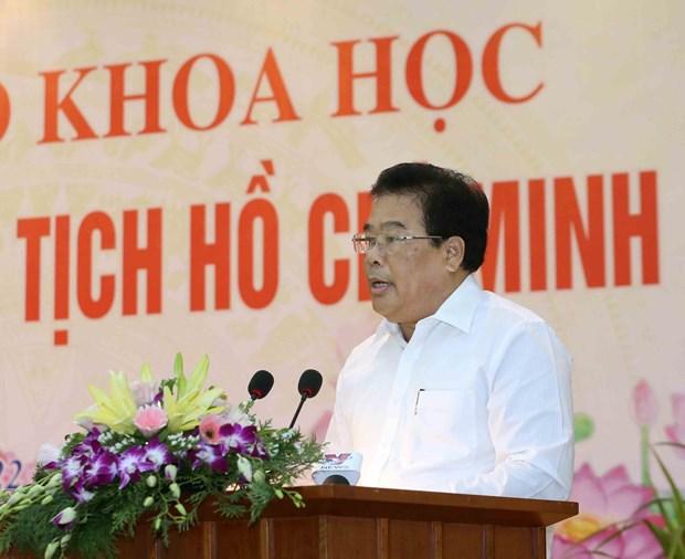 胡志明主席道德榜样对历代越南人有着巨大的教育作用 hinh anh 1