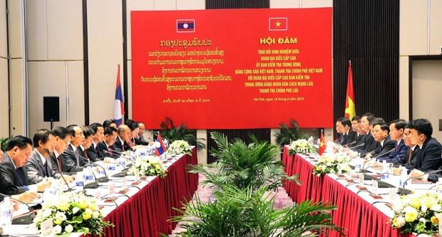 胡志明主席道德榜样对历代越南人有着巨大的教育作用 hinh anh 2