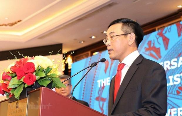 越南驻中国香港总领事馆举行国庆招待会 hinh anh 3
