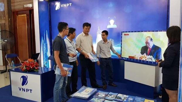 越南信息技术展览会在富安省举行 hinh anh 1