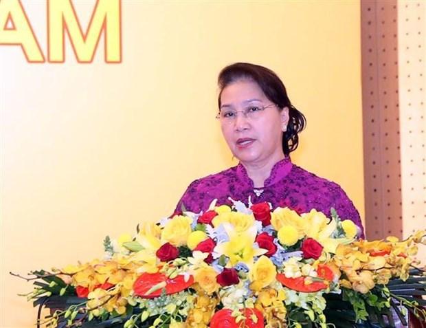 越南国会主席阮氏金银出席2019年《越南创新黄皮书》发布会 hinh anh 2