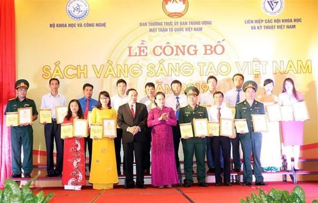 越南国会主席阮氏金银出席2019年《越南创新黄皮书》发布会 hinh anh 3
