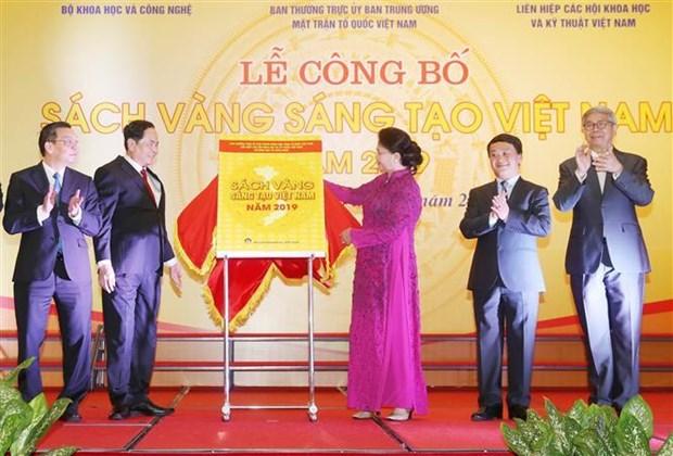 越南国会主席阮氏金银出席2019年《越南创新黄皮书》发布会 hinh anh 1