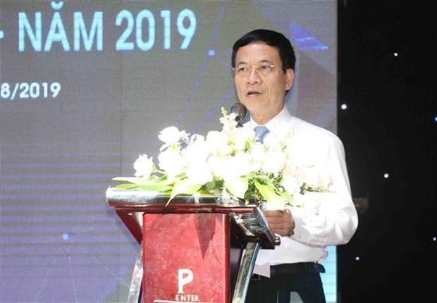 """""""数字转换、数据共享、完善电子政府""""研讨会在富安省举行 hinh anh 2"""