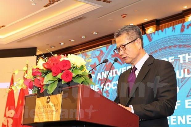 越南驻中国香港总领事馆举行国庆招待会 hinh anh 2