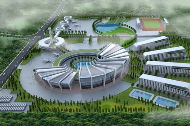 越南FLC集团将在广宁省投资开办大学 hinh anh 1