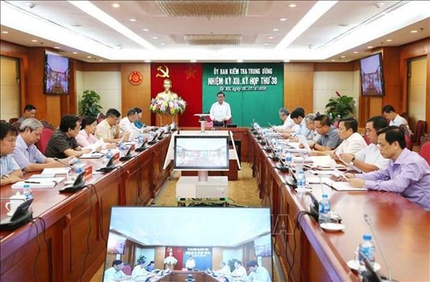 越南同奈省公安党委常委和部分个人受到纪律处分 hinh anh 1