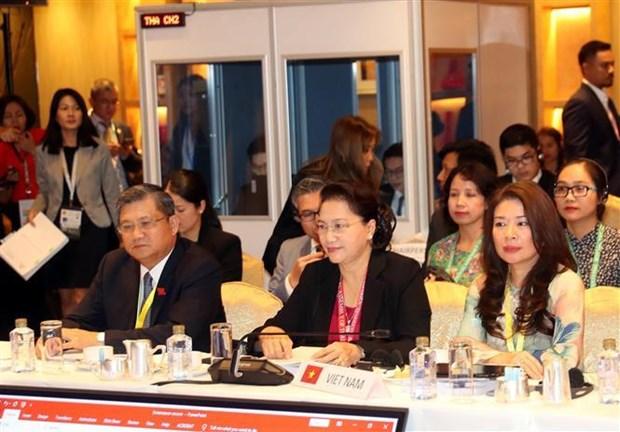 越南国会主席阮氏金银出席AIPA委员会会议 hinh anh 1