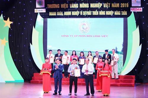 越南75个农产品品牌获表彰 hinh anh 1