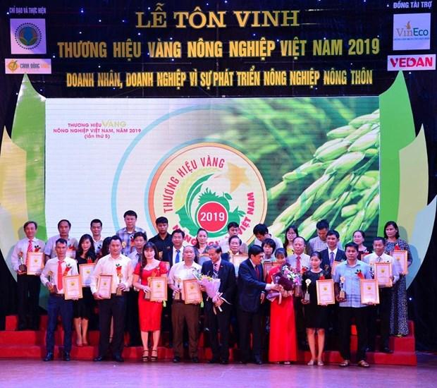 越南75个农产品品牌获表彰 hinh anh 2