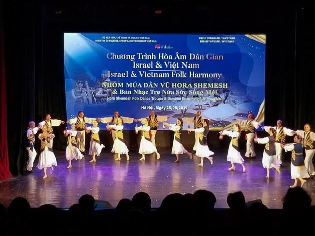 以色列-越南民间音乐会在河内市举行 hinh anh 1