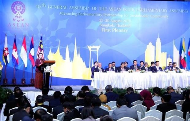 越南国会主席阮氏金银:继续强化遵守国际法的重要性 hinh anh 3