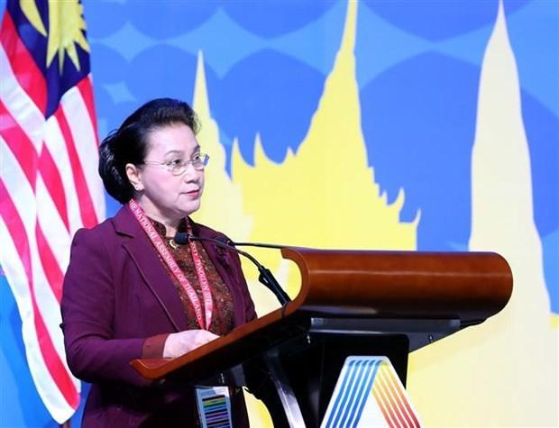 越南国会主席阮氏金银:继续强化遵守国际法的重要性 hinh anh 2
