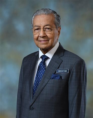马来西亚总理正式访问越南:将两国友谊与合作向纵深推进 hinh anh 1