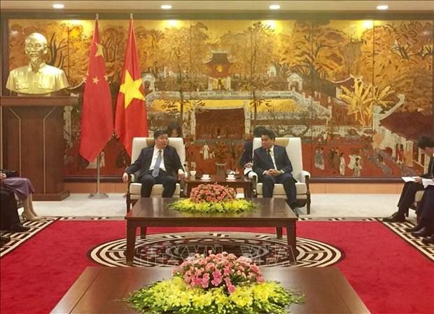 河内促进与中国广东省的合作 hinh anh 1