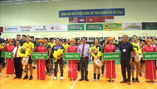 2019年永隆电视杯国际排球比赛正式开赛 hinh anh 1
