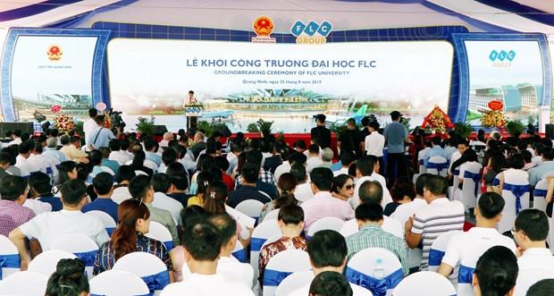 FLC大学在广宁省动工兴建 hinh anh 1