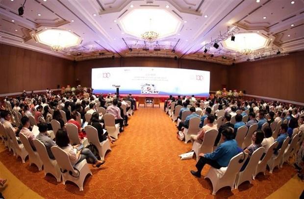 越南将在融入国际过程中营造更具吸引力的劳动环境 hinh anh 1