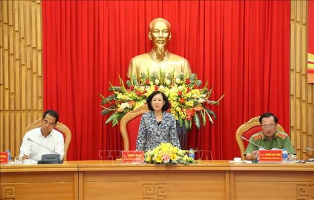 越南提高对群团组织的管理效果 hinh anh 1