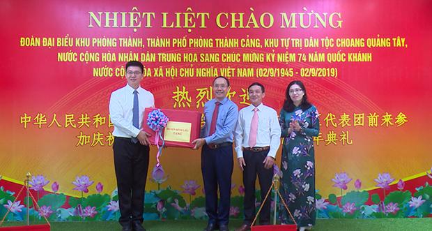 中国防城区代表团访问越南广宁省平辽县 hinh anh 1