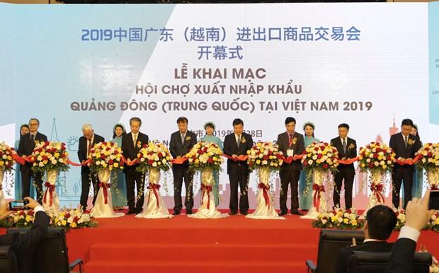 2019年中国广东(越南)进出口商品交易会开幕 hinh anh 1