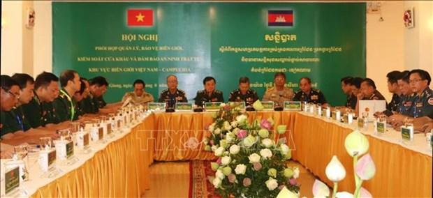 越南与柬埔寨提高边界管理与保护工作效率 hinh anh 1