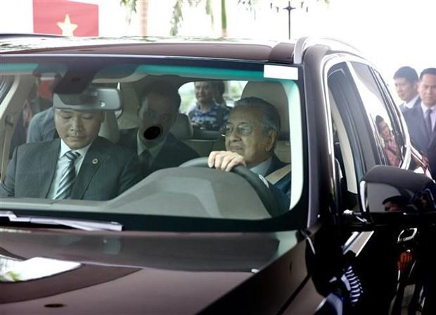 马来西亚总理马哈蒂尔分享马来西亚数字化转型的经验 hinh anh 2