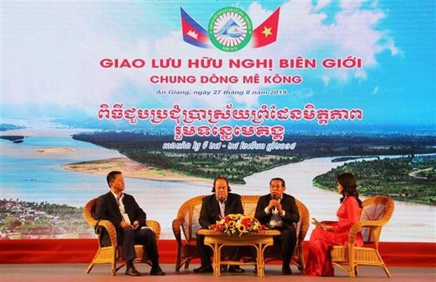 2019年越柬边境友好交流座谈会在安江省举行 hinh anh 1