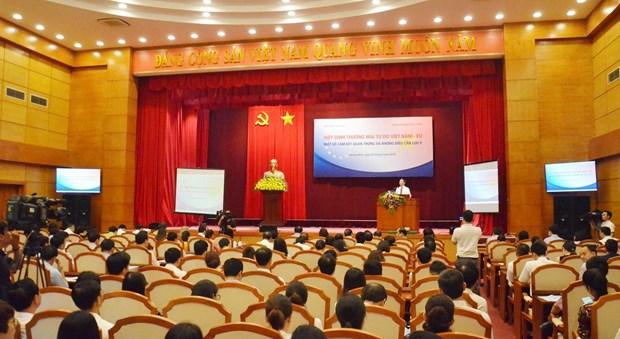 EVFTA宣传推广工作会议在广宁省举行 hinh anh 1